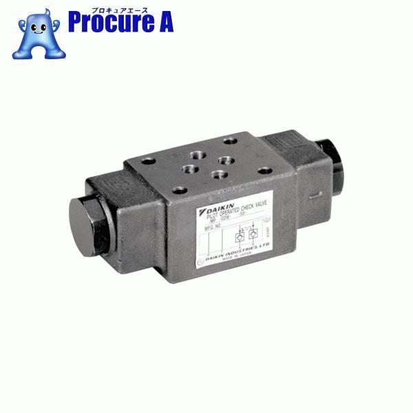 ダイキン システムスタック弁 呼び径1/4 MP-02B-20-55 ▼364-9415 ダイキン工業(株)
