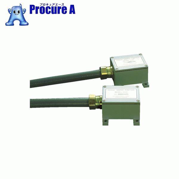 昭和測器 バイブロスイッチ MODEL-1500B ▼453-8986 昭和測器(株)