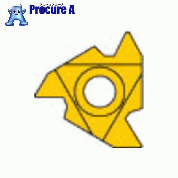 三菱 P級UPコート VP10MF 5個 MMT11IRA55 VP10MF ▼686-1580 三菱マテリアル(株)