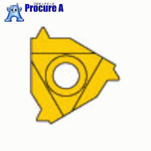 三菱 P級UPコート VP10MF 5個 MMT16ER180UN VP10MF ▼686-2675 三菱マテリアル(株)