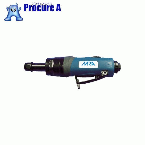 MRA エアグラインダ 低速回転 ストレートタイプ MRA-PG50265 ▼754-2836 (株)ムラキ