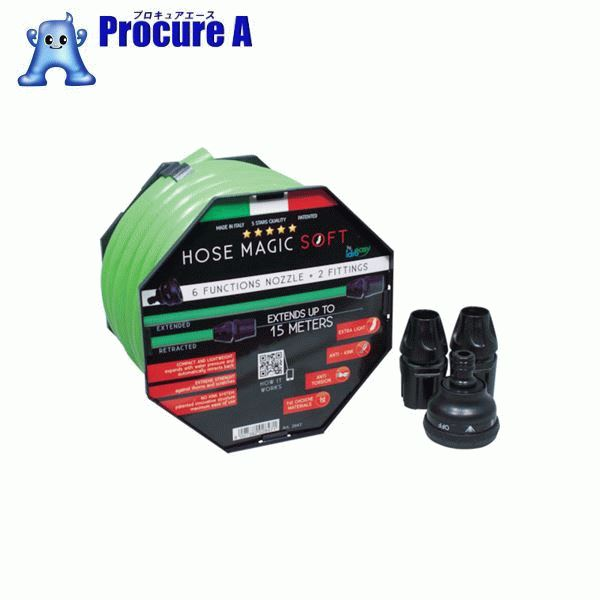 idroeasy マジックソフトホース 13.5X18mm 20m MS1320GN-FN 12個▼859-8110 euroequipe社