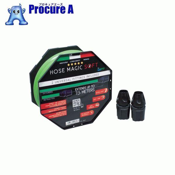 idroeasy マジックソフトホース 13.5X18mm 50m MS1350GN 4個▼859-8113 euroequipe社