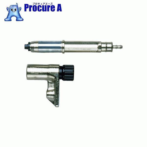 UHT マイクロスピンドル MSD-3(3mmコレット) MSD-3 ▼537-0167 UHT(株)