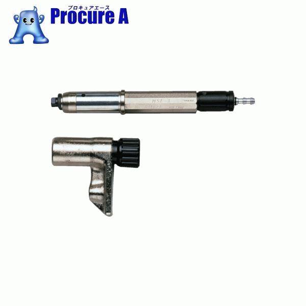 UHT マイクロスピンドル MSE-1/8(1/8インチコレット) MSE-1/8 ▼836-1927 UHT(株)