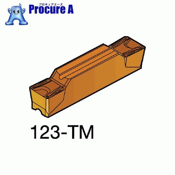 サンドビック コロカット2 突切り・溝入れチップ 1125 COAT N123J2-0500-0004-TM 1125 10個▼603-7232 サンドビック(株)コロマントカンパニー
