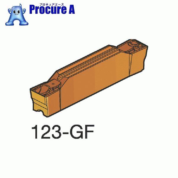 サンドビック コロカット2 突切り・溝入れチップ H13A 超硬 N123F2-0246-0003-GF H13A 10個▼607-4359 サンドビック(株)コロマントカンパニー