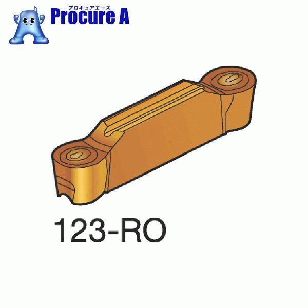 サンドビック コロカット2 突切り・溝入れチップ H13A N123F2-0300-R0 ▼607-4464 サンドビック(株)コロマントカンパニー