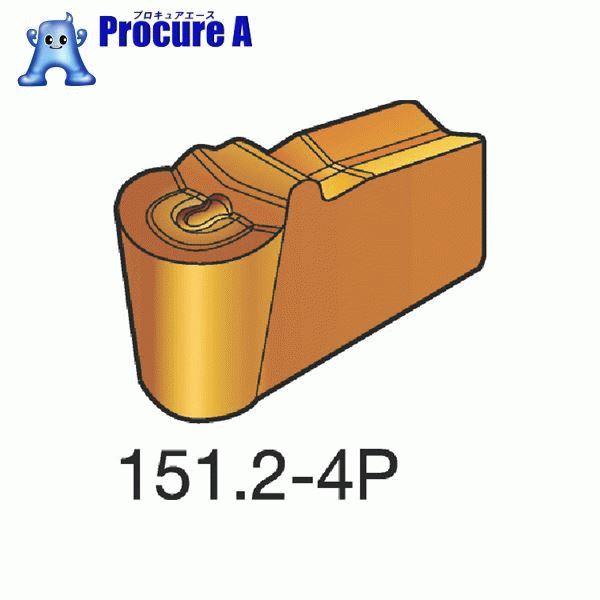 サンドビック T-Max Q-カット 突切り・溝入れチップ 235 N151.2-600-50-4P ▼154-8425 サンドビック(株)コロマントカンパニー