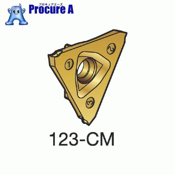 サンドビック コロカット3 突切り・溝入れチップ 1125 COAT N123U3-0100-0001-CM 1125 10個▼358-8378 サンドビック(株)コロマントカンパニー