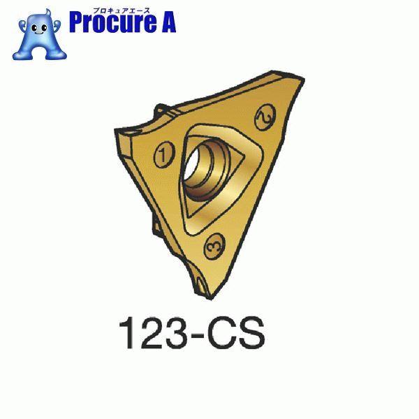 サンドビック コロカット3 突切り・溝入れチップ 1125 N123U3-0200-0000-CS ▼358-8467 サンドビック(株)コロマントカンパニー