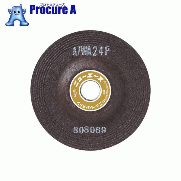 NRS ニューエース 100×4×15 A/WA24P NA1004-A24P 25枚▼451-7601 ニューレジストン(株)