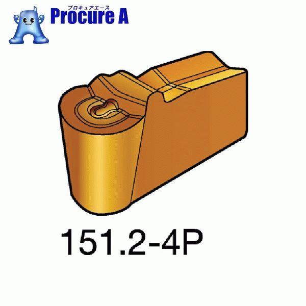 サンドビック T-Max Q-カット 突切り・溝入れチップ 525 N151.2-400-40-4P ▼572-4538 サンドビック(株)コロマントカンパニー