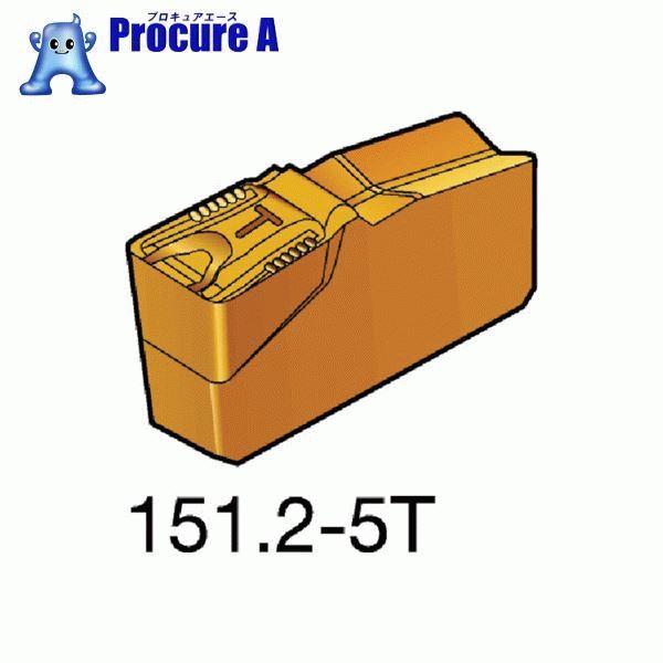 サンドビック T-Max Q-カット 突切り・溝入れチップ 1125 COAT N151.2-4004-40-5T 1125 10個▼572-4571 サンドビック(株)コロマントカンパニー