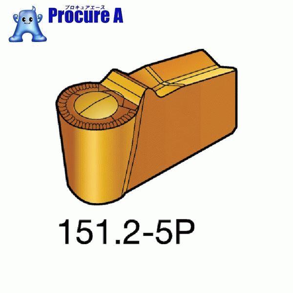 サンドビック T-Max Q-カット 突切り・溝入れチップ 1125 N151.2-600-50-5P ▼572-5127 サンドビック(株)コロマントカンパニー