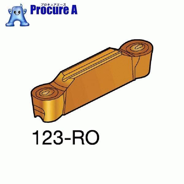 サンドビック コロカット2 突切り・溝入れチップ 1125 COAT N123L2-0800-RO 1125 10個▼609-8649 サンドビック(株)コロマントカンパニー