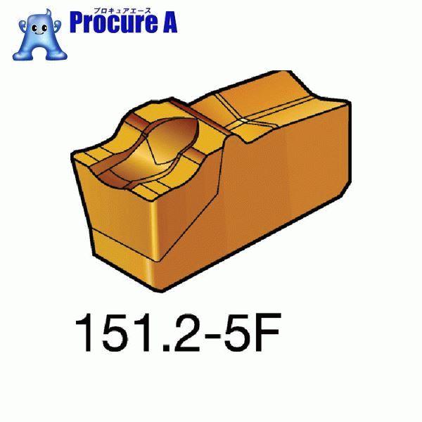 サンドビック T-Max Q-カット 突切り・溝入れチップ 1125 COAT N151.2-200-5F 1125 10個▼609-8703 サンドビック(株)コロマントカンパニー