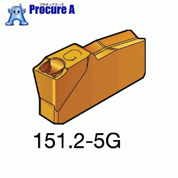 サンドビック T-Max Q-カット 突切り・溝入れチップ 1125 COAT N151.2-800-80-5G 1125 10個▼609-9041 サンドビック(株)コロマントカンパニー