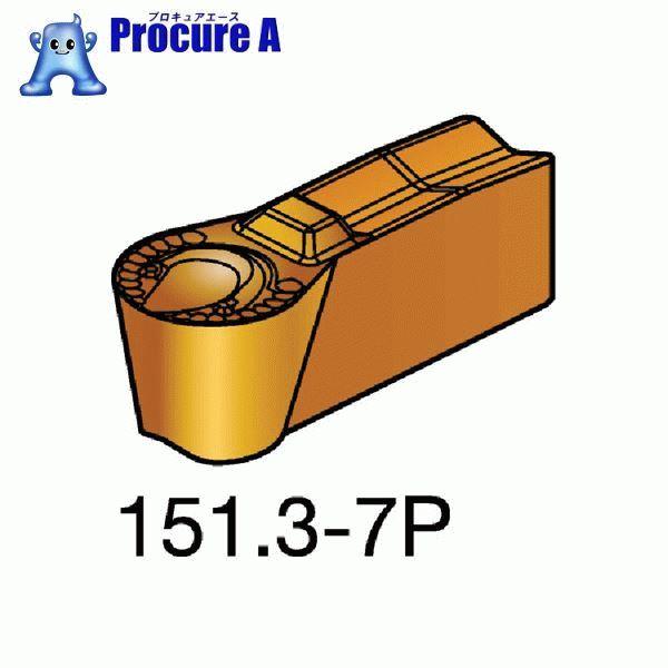 サンドビック T-Max Q-カット 突切り・溝入れチップ 1125 COAT N151.3-300-25-7P 1125 10個▼609-9092 サンドビック(株)コロマントカンパニー