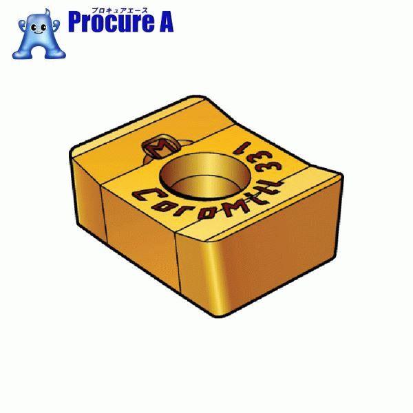 サンドビック コロミル331用チップ H13A 超硬 N331.1A-084508H-WM H13A 10個▼609-9173 サンドビック(株)コロマントカンパニー