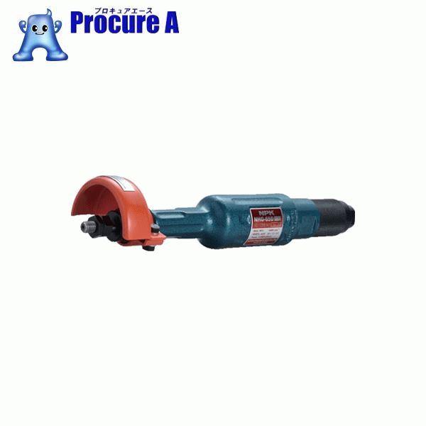 NPK ストレートグラインダ 平型砥石 65mm用 10053 NHG-65D ▼166-0748 日本ニューマチック工業(株)
