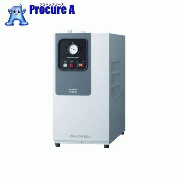 日本精器 高入気温度型冷凍式エアドライヤ50HP用 NDK-370 ▼463-5396 日本精器(株) 【代引決済不可】