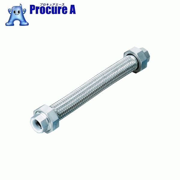 NFK シールコートユニオン式フレキシブルホース(無溶接式) ユニオンSUS304(ALLSUS304) 32A×1000L NK-1100-P/SUS304-32A-1000L ▼828-1814 南国フレキ工業(株)