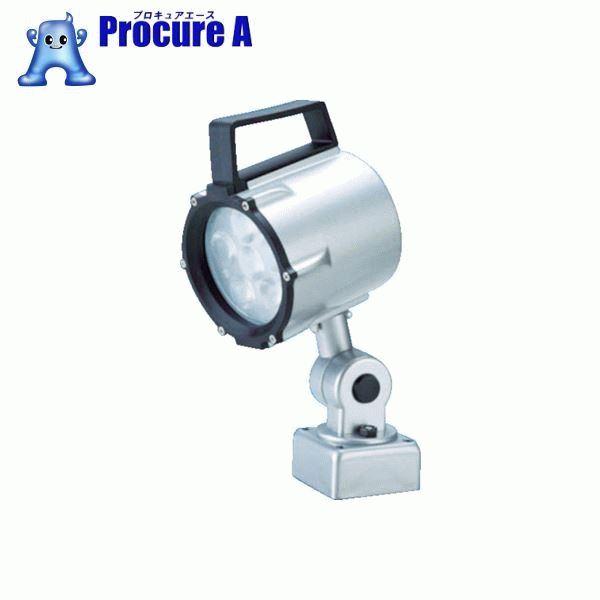 日機 防水型LEDスポットライト 9W AC100~120V NLSS15C-AC(2M+P) ▼833-8469 日機(株)