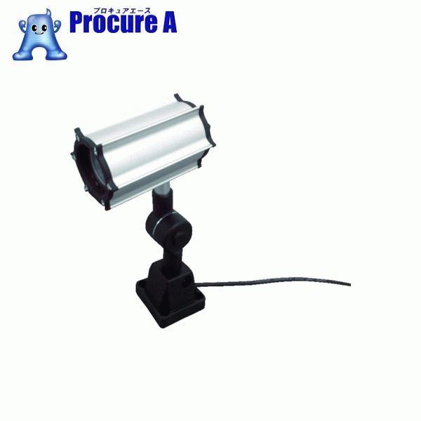 NLSS05C-AC(4000K) ▼833-8472 防水型LEDスポットライト 日機 6W 日機(株) AC100~120V