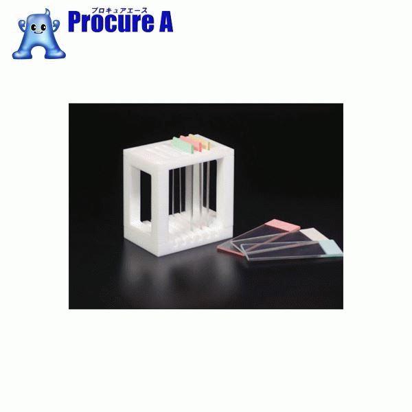 フロンケミカル PTFE スライドグラス用染色バット掛 73×50×75 NR1362-002 ▼440-4653 (株)フロンケミカル 【代引決済不可】【送料都度見積】