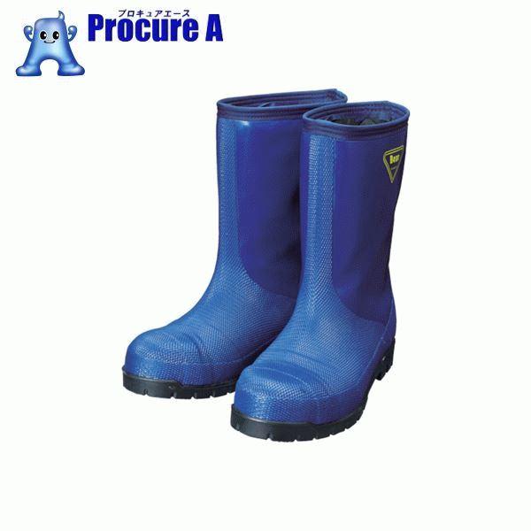 SHIBATA 冷蔵庫用長靴-40℃ NR021 25.0 ネイビー NR021-25.0 ▼819-0386 シバタ工業(株)