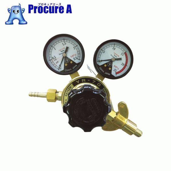 ヤマト 全真鍮製酸素調整器 YR-70(関西式) N-YR70-W ▼281-6181 ヤマト産業(株)