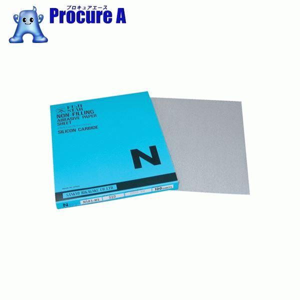 三共 Nペーパー(空研ぎ研磨紙) 100枚 NSAS-MS-180 ▼322-6174 三共理化学(株)