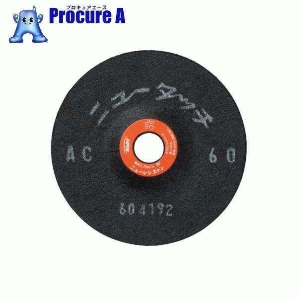 NRS ニュータッチ 100×2×15 AC60 NT1002-AC60 20枚▼451-7725 ニューレジストン(株)