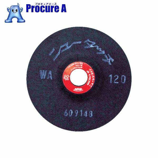 NRS ニュータッチ 100×2×15 WA120 NT1002-WA120 20枚▼451-7741 ニューレジストン(株)