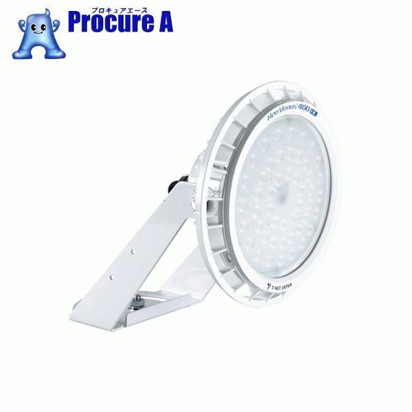 T-NET NT400 投光器型 レンズ可変仕様 電源外付 90° 昼白色 NT400N-LS-FA90 ▼859-5162 (株)ティーネットジャパン 【代引決済不可】