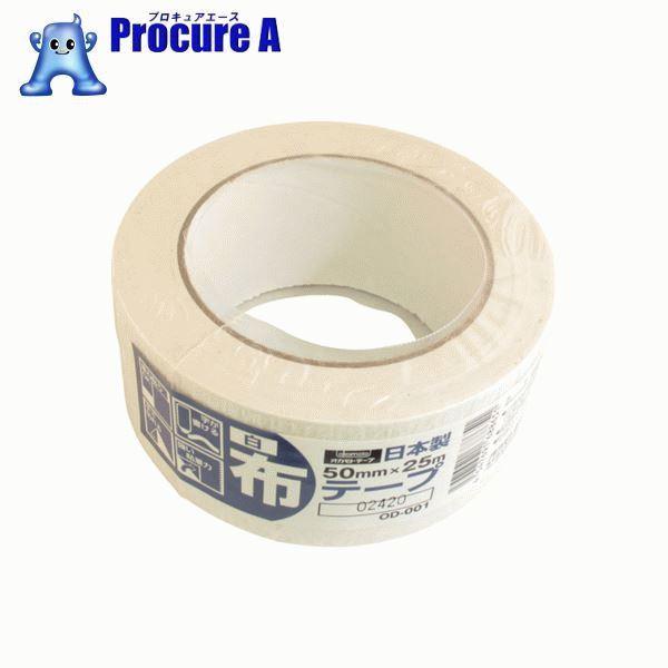 オカモト 布テープカラーOD-001 白 OD-001-W 30巻▼356-2310 オカモト(株)粘着製品部
