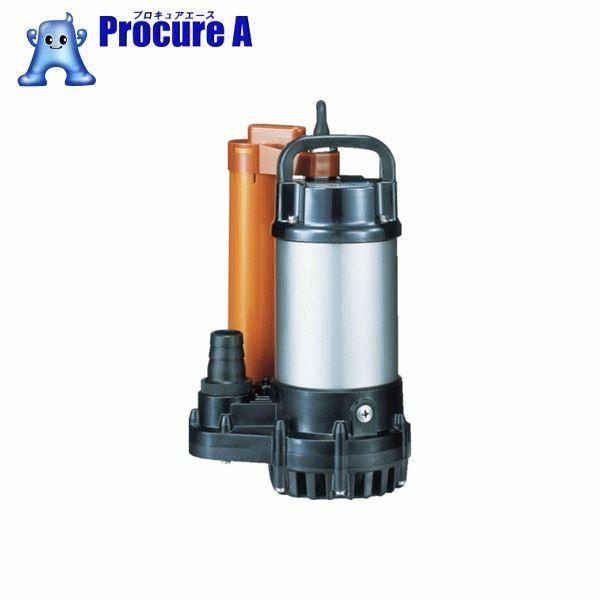 ツルミ 汚水用水中ポンプ 50HZ OMA3-50HZ ▼367-9691 (株)鶴見製作所
