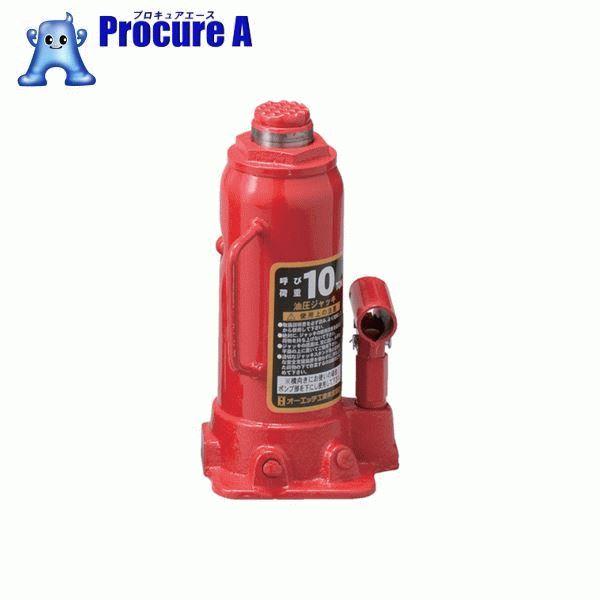 OH 油圧ジャッキ 10T OJ-10T ▼836-4093 オーエッチ工業(株)