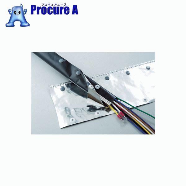 ZTJ 電磁波シールド チューブ・ホックタイプ φ20 OTF-20 ▼855-8814 日本ジッパーチュービング(株)
