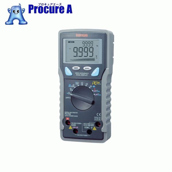 SANWA デジタルマルチメータ パソコン接続型 PC700 ▼392-3886 三和電気計器(株)
