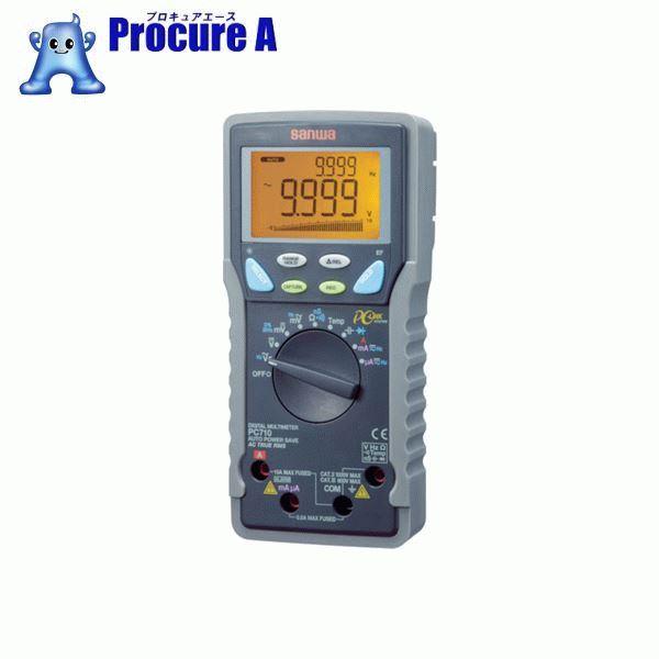 SANWA 真の実効値対応デジタルマルチメータ パソコン接続型 PC710 ▼392-3894 三和電気計器(株)