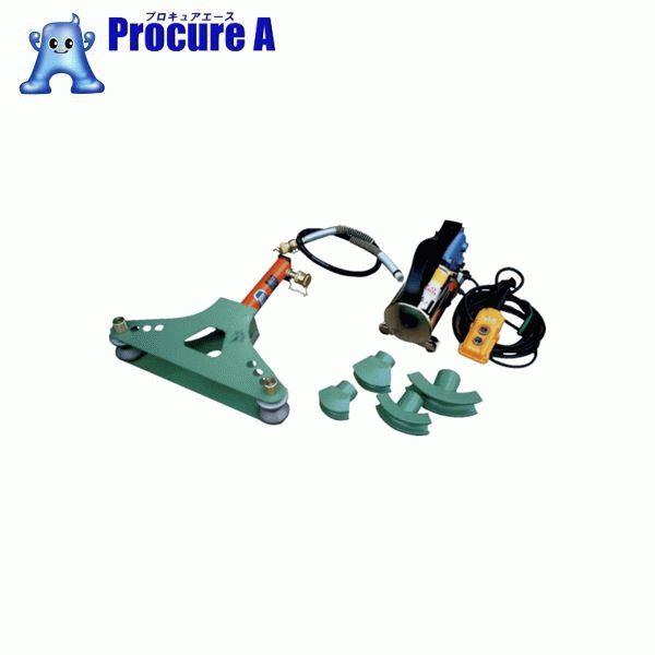 TAIYO 電動油圧式パイプベンダー PB-LC2.5E ▼461-3104 大洋エンジニアリング(株) 【代引決済不可】