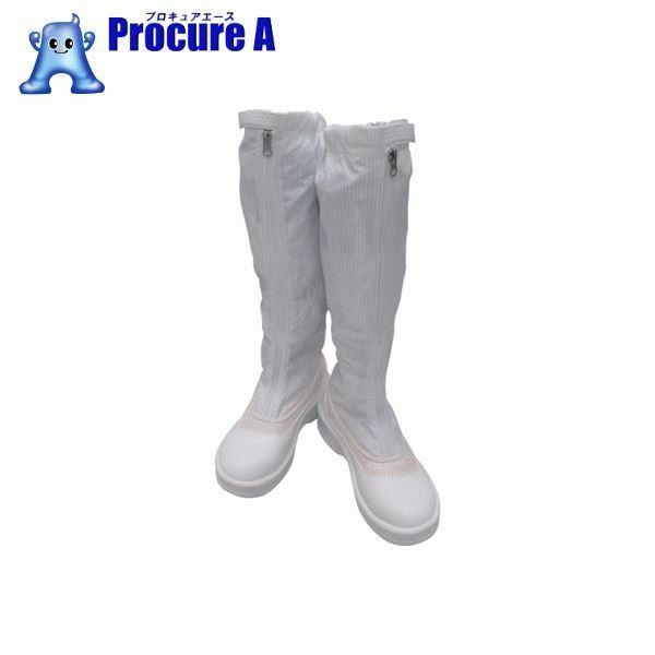 ゴールドウイン 静電安全靴ファスナー付ロングブーツ ホワイト 24.5cm PA9850-W-24.5 ▼472-6961 (株)ゴールドウイン