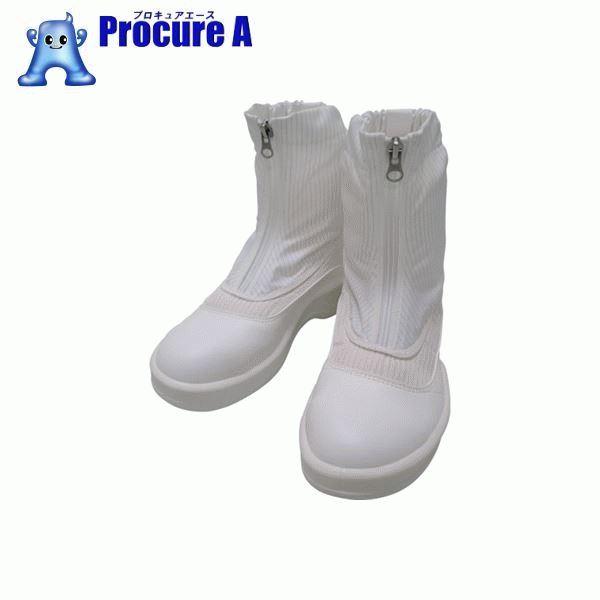 ゴールドウイン 静電安全靴セミロングブーツ ホワイト 24.5cm PA9875-W-24.5 ▼759-1616 (株)ゴールドウイン
