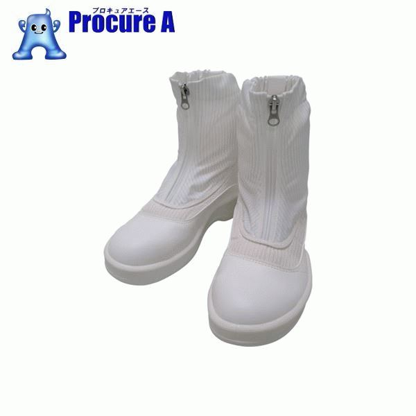 ゴールドウイン 静電安全靴セミロングブーツ ホワイト 26.0cm PA9875-W-26.0 ▼759-1641 (株)ゴールドウイン