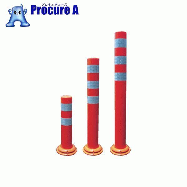 積水 ポールコーンCITY PCCT-65RW-M16T PCCT-65RW-M16T ▼795-7637 積水樹脂(株)