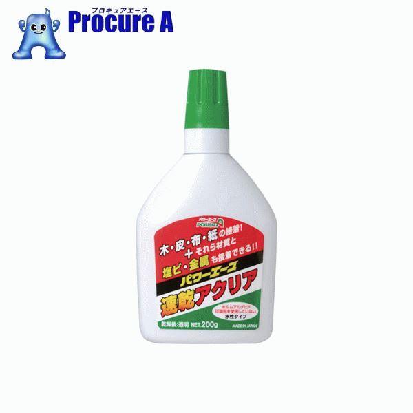 アルテコ 多用途接着剤 A02速乾アクリア 200g PA-A02 72本▼855-2872 (株)アルテコ