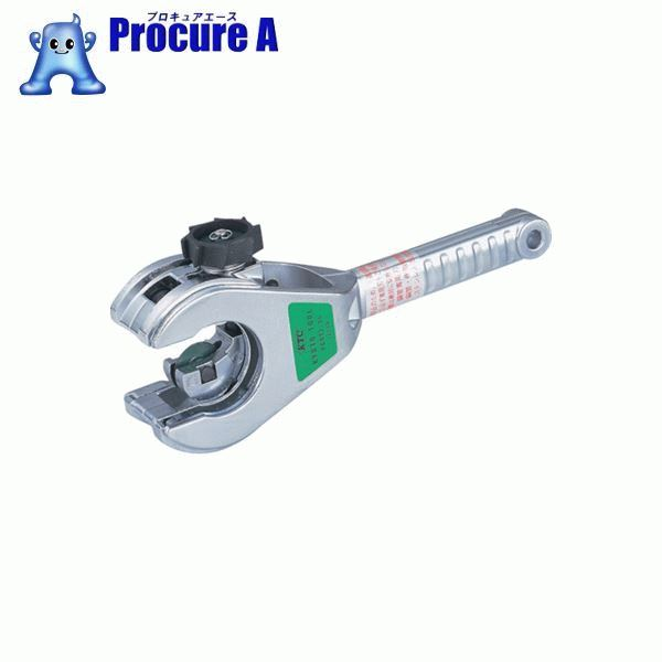 KTC 銅・樹脂管用ラチェットパイプカッタ PCRT2-35 ▼308-0846 京都機械工具(株)