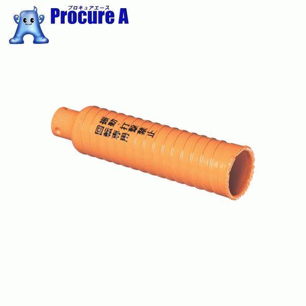 ミヤナガ ハイパーダイヤコア/ポリカッターΦ75(刃のみ) PCHPD075C ▼408-5663 (株)ミヤナガ